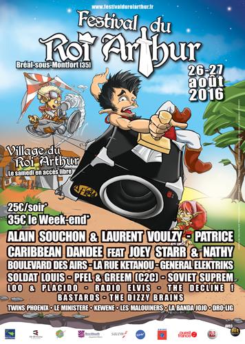 2016 - 7ème édition
